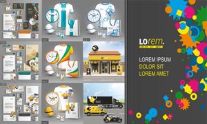 车身广告与文化衫视觉创意矢量素材