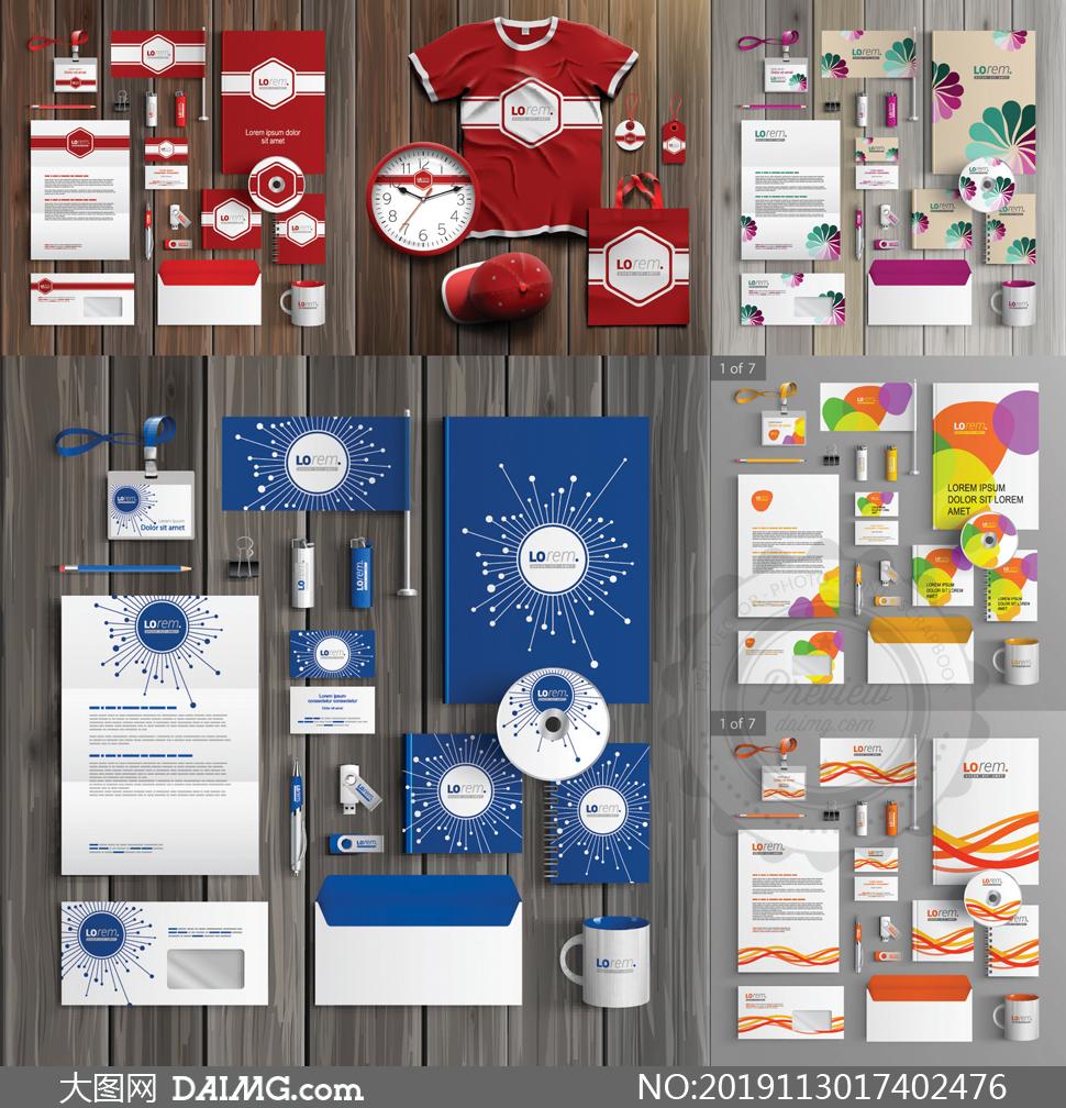 信封与文化衫等视觉元素图案矢量图
