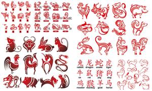 红色喜庆十二生肖主题创意矢量素材