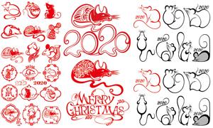 红色喜庆鼠年剪纸图案设计矢量素材