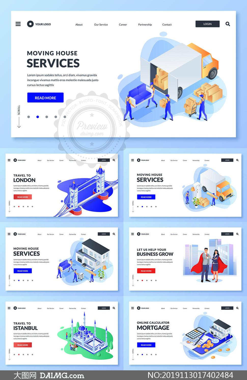 扁平化插画元素网页设计矢量素材V85