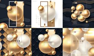 金属质感曲线球体背景创意矢量素材