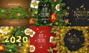 质感圣诞树枝与礼物盒主题矢量素材