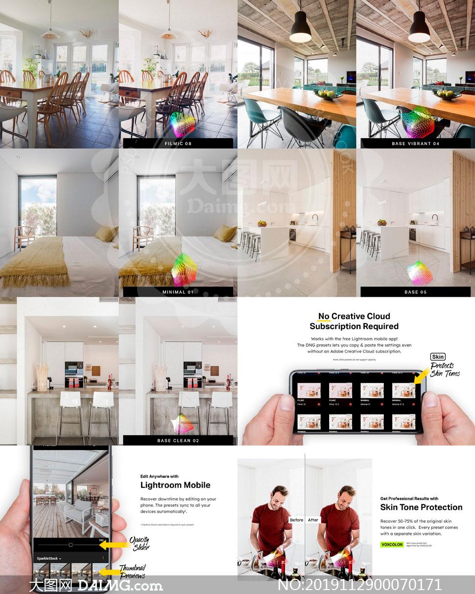 40款明亮的室内建筑艺术效果PS预设