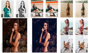 50款女性照片復古和黑白效果LR預設