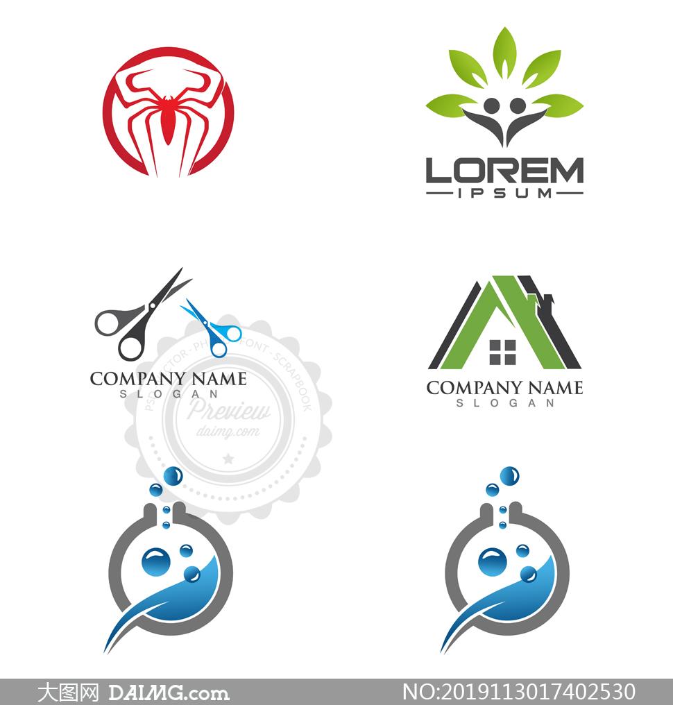 蜘蛛与剪刀等元素标志设计矢量素材