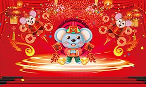 2020鼠年贺新春促销海报设计PSD素材