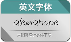 AlexiaHopeBrush(英文字体)