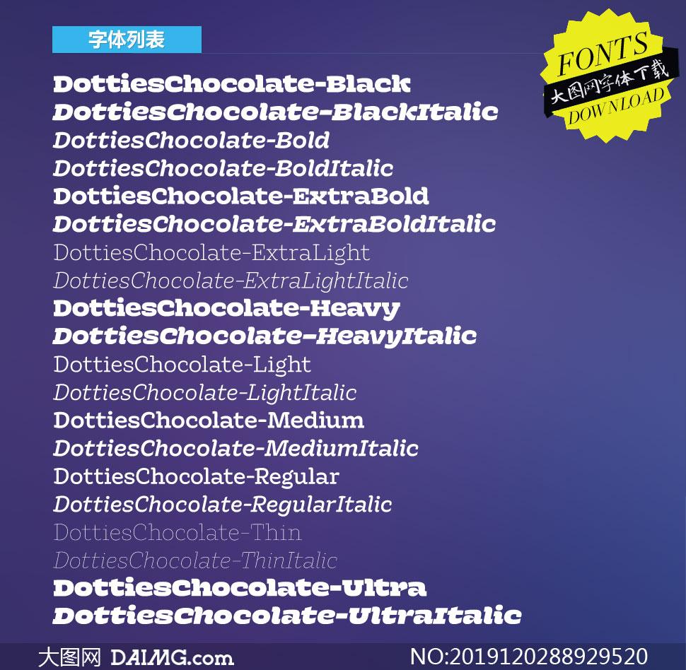 DottiesChocolate系列20款英文字体
