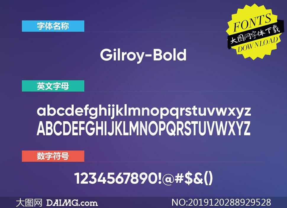 Gilroy-Bold(英文字体)