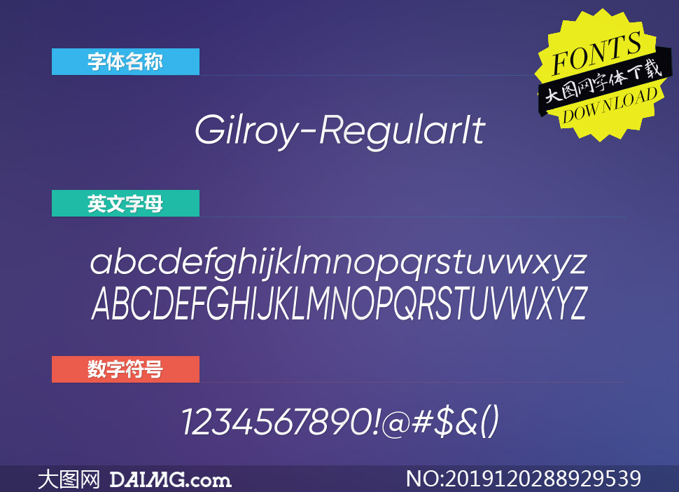 Gilroy-RegularItalic(英文字体)