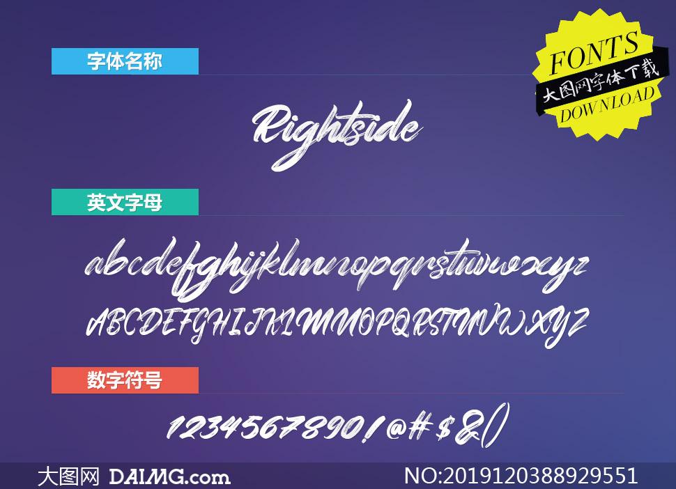 Rightside(英文字体)