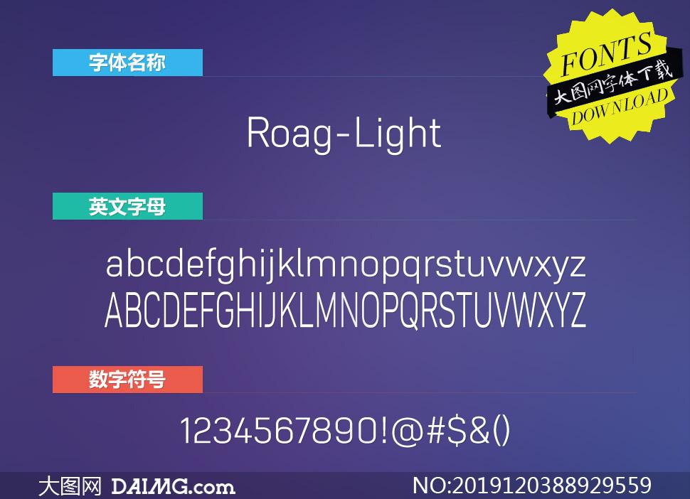 Roag-Light(英文字体)