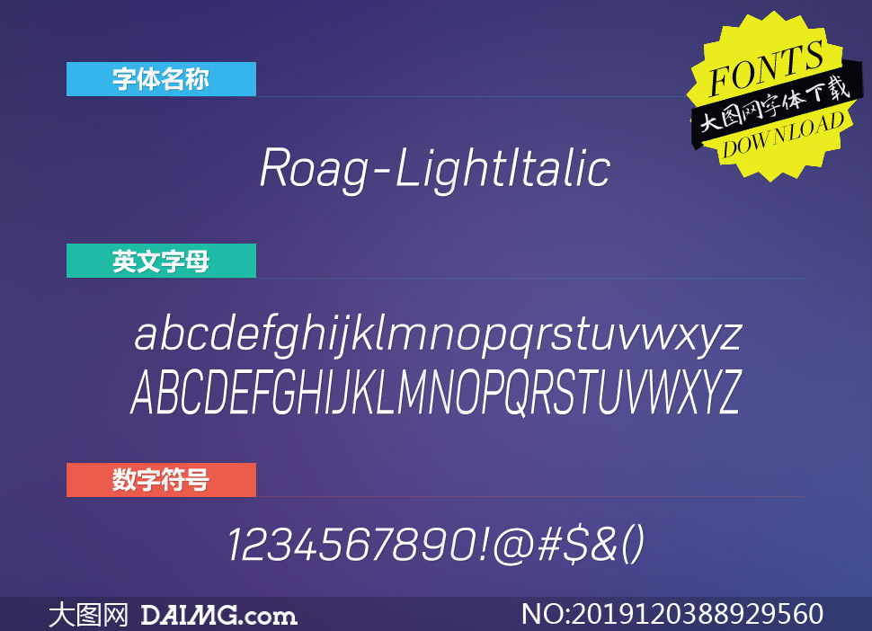 Roag-LightItalic(英文字体)
