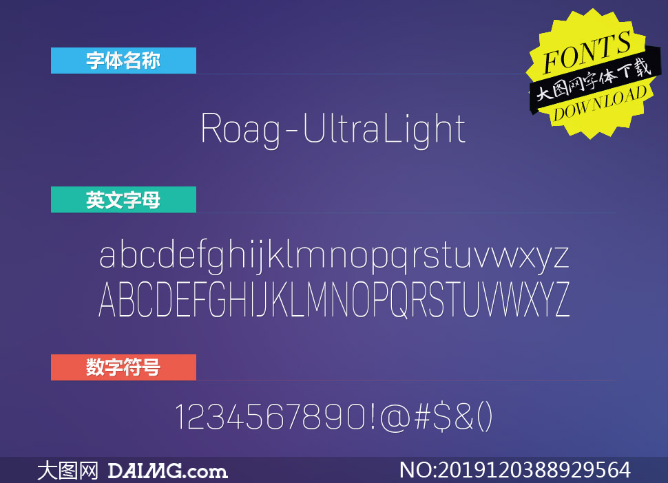 Roag-UltraLight(英文字体)