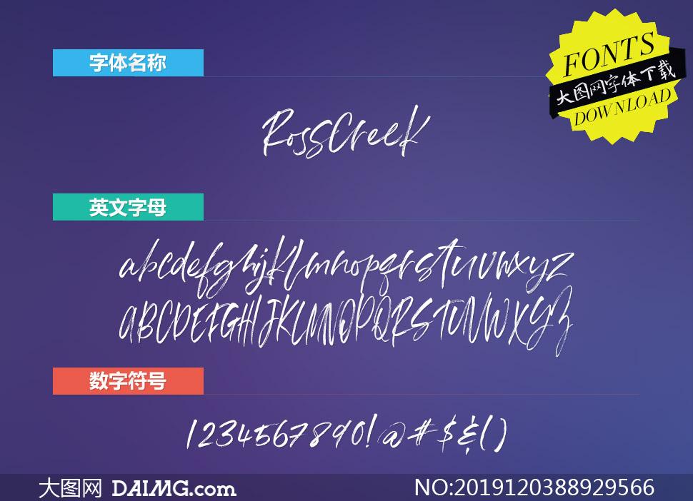 RossCreek系列三款英文字体