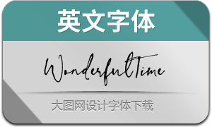 WonderfulTime系列三款英文字体