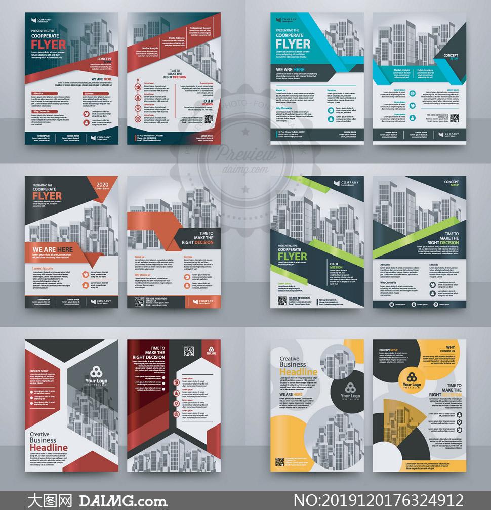 画册页面版式模板矢量素材集合V208