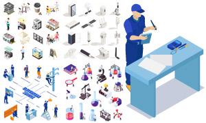 扁平化电力工人与实验室等矢量素材