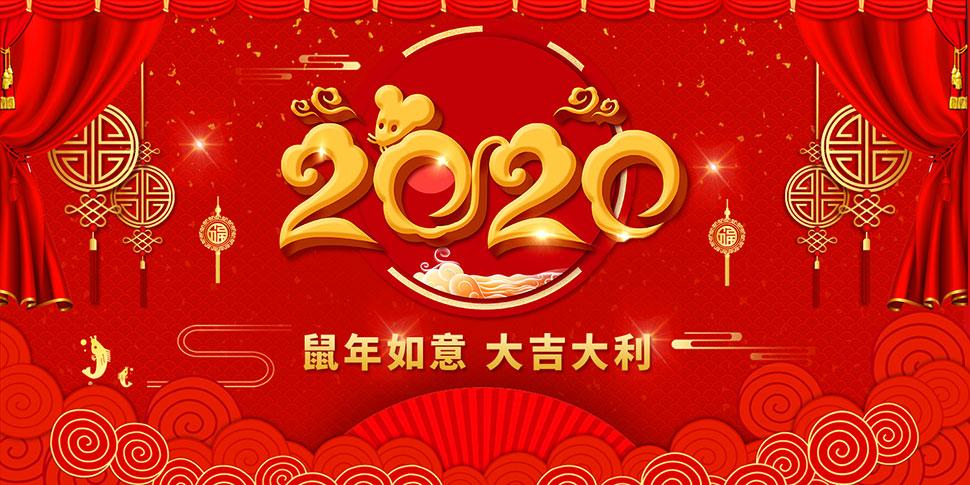2020鼠年喜庆贺卡设计模板PSD素材