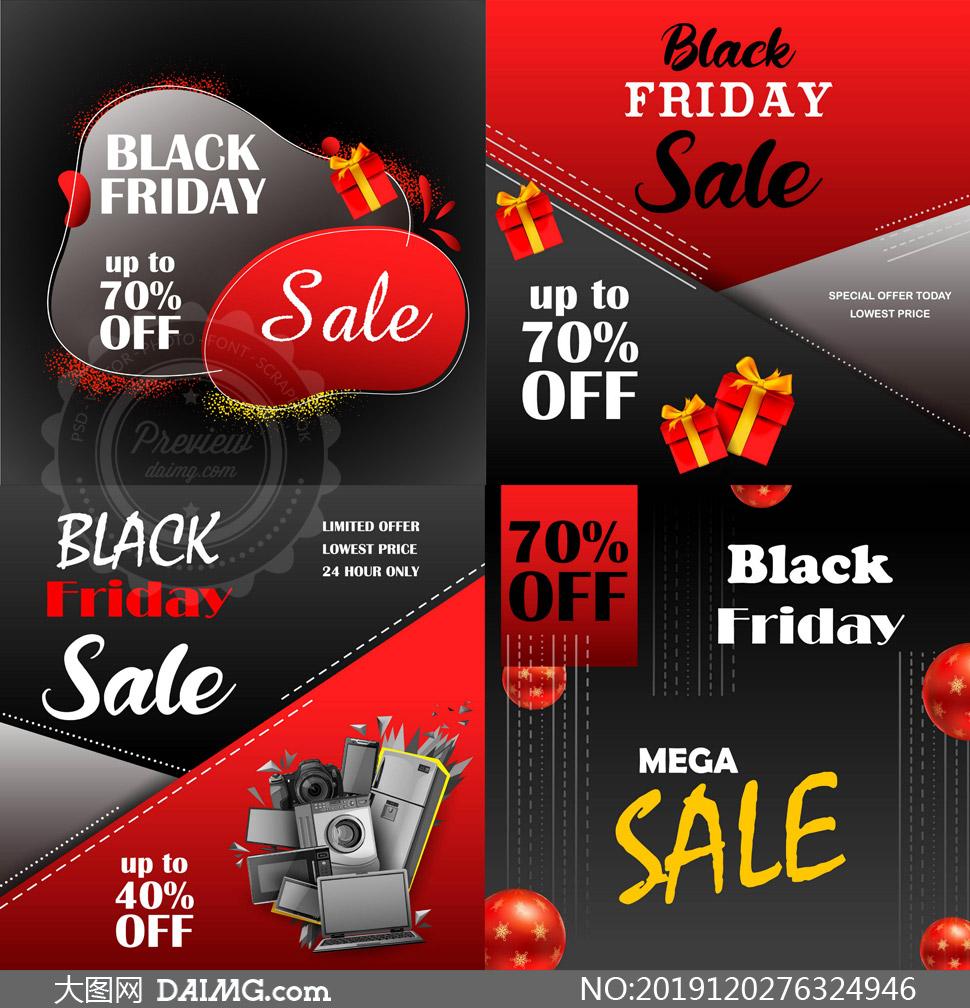 圣诞球与礼物盒等元素黑五矢量素材