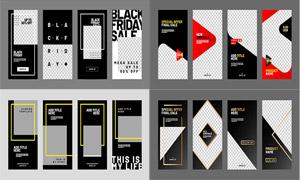 促銷活動海報廣告設計模板矢量素材