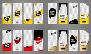 時尚版式海報廣告設計模板矢量素材