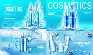 絲帶等元素裝飾護膚品廣告矢量素材