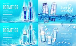 冰塊與絲帶元素護膚品廣告矢量素材
