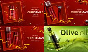 男士護膚品與橄欖油廣告設計矢量圖