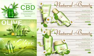 橄欖等植物精華護膚品廣告矢量素材