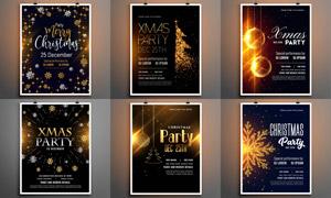 雪花星光装饰的圣诞节海报矢量素材
