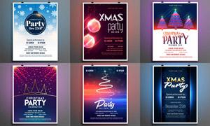 圣诞树挂球等元素节日海报矢量素材