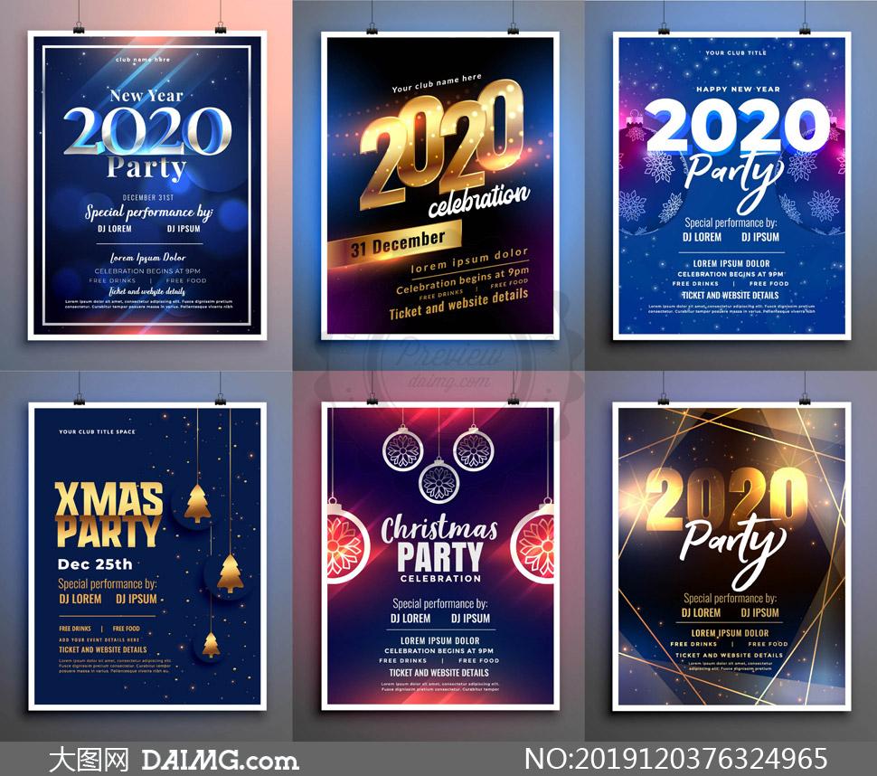 星光璀璨效果圣诞新年海报矢量素材