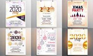 雪花光斑元素圣诞新年海报矢量素材