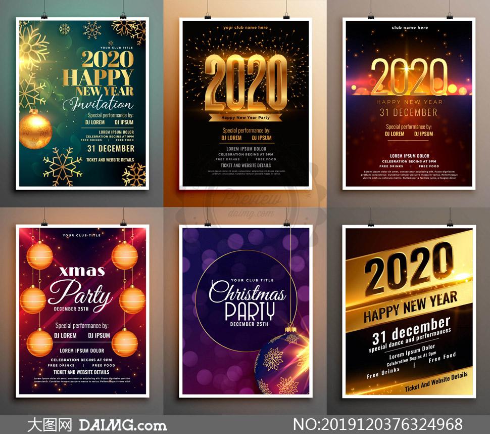 光效元素圣诞新年海报设计矢量素材
