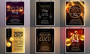挂球光效元素新年海报设计矢量素材