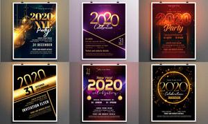 炫丽光效新年派对海报设计矢量素材