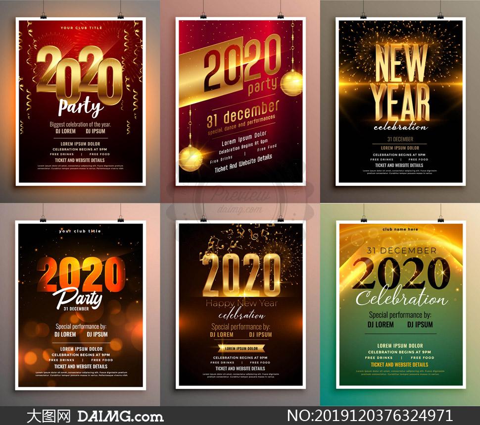 立体光效数字新年海报设计矢量素材