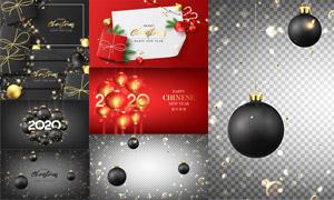 吊球灯笼元素的圣诞节新年矢量素材