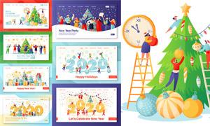 扁平化欢庆人物圣诞节新年网页素材