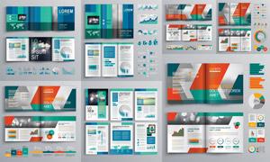 多彩圖表元素折頁畫冊設計矢量素材