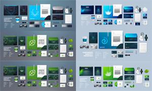 简约时尚企业视觉元素设计矢量素材