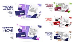 信封与名片等图案应用效果矢量素材