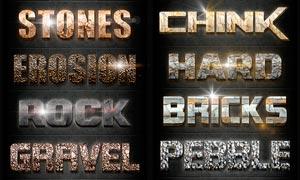 12款巖石紋理藝術字PS樣式