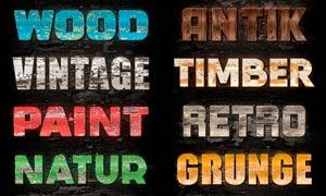 12款復古木頭紋理藝術字PS樣式