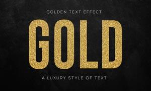 黃金質感的藝術字設計PSD模板