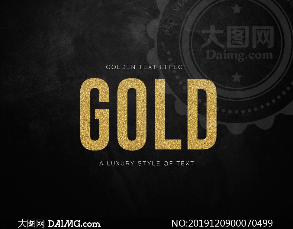 黄金质感的艺术字设计PSD模板