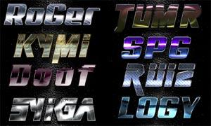頹廢的金屬質感藝術字設計PS樣式V2