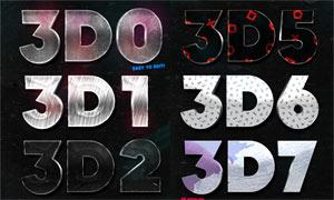 10款粗體金屬藝術字設計PS樣式V38